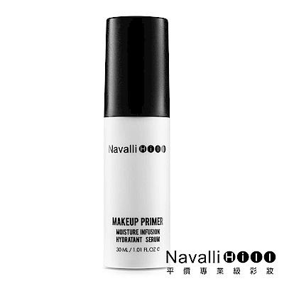 NH專業彩妝 妝前保濕潤澤精華液(30ml)