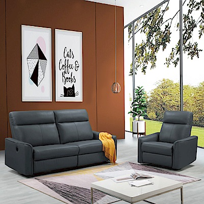 AS-卡麗電動1+3人座沙發深灰色-195x91x99cm