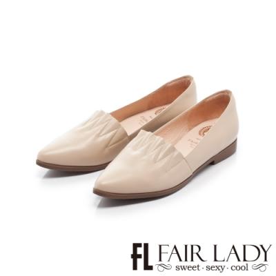 FAIR LADY 懶骨頭 波紋縫線皮革尖頭平底鞋 象牙