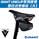 Giant Uniclip 坐墊整合式坐墊袋-大 product thumbnail 1