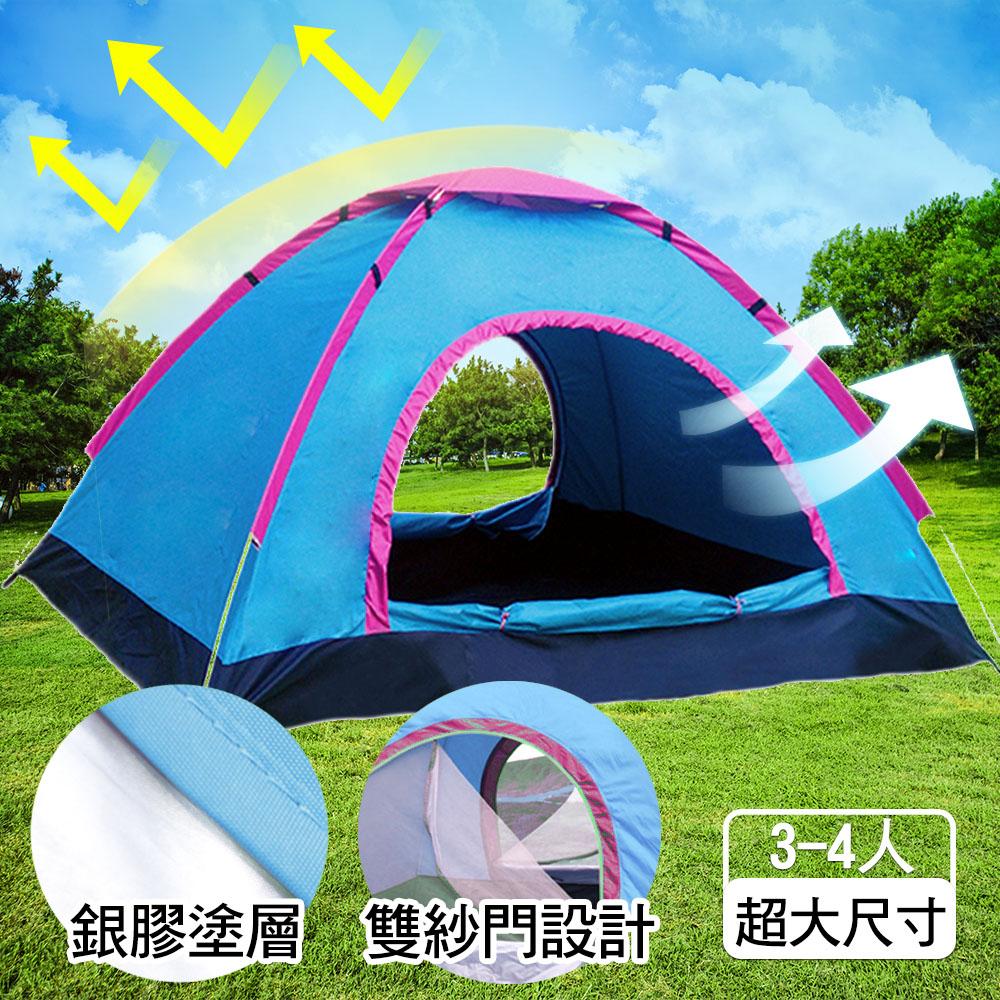 【韓國熱銷】加大型秒開全自動彈開式帳篷 遮陽 UV 速開(兩色任選) product image 1