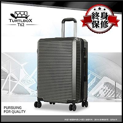 Turtlbox 特托堡斯 行李箱旅行箱25吋 超大容量 可加大拉鍊層T62 (曜岩黑)