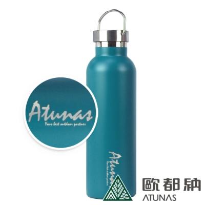 【ATUNAS 歐都納】不鏽鋼運動真空保溫瓶750ml(A1KTAA03N綠)