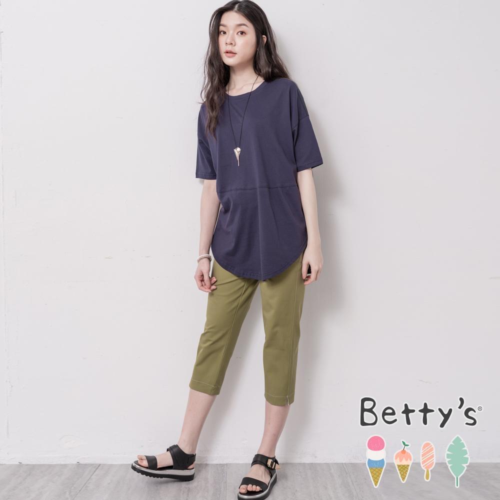 betty's貝蒂思 文藝風素色微彈性七分褲(綠色)