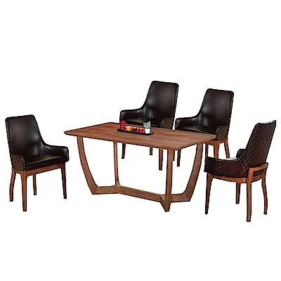 文創集 米森尼時尚5尺實木餐桌椅組合(餐桌+咖啡皮革餐椅四張)-150x85x75cm免組