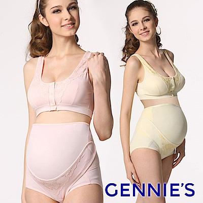 【Gennie's奇妮】活動式棉質蕾絲護腰托腹褲-嫩粉/嫩黃(GJ07)