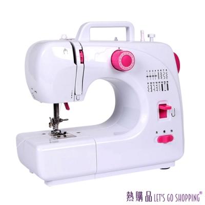 LGS 最新 16種線跡 旗艦款 縫紉機 吃厚家用款 全自動縫紉機 多功能電動鎖邊 臺式節能縫紉