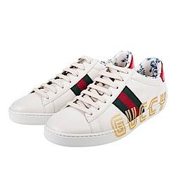GUCCI Ace系列guccy金屬亮蔥字內裏印花小白鞋 (米白)