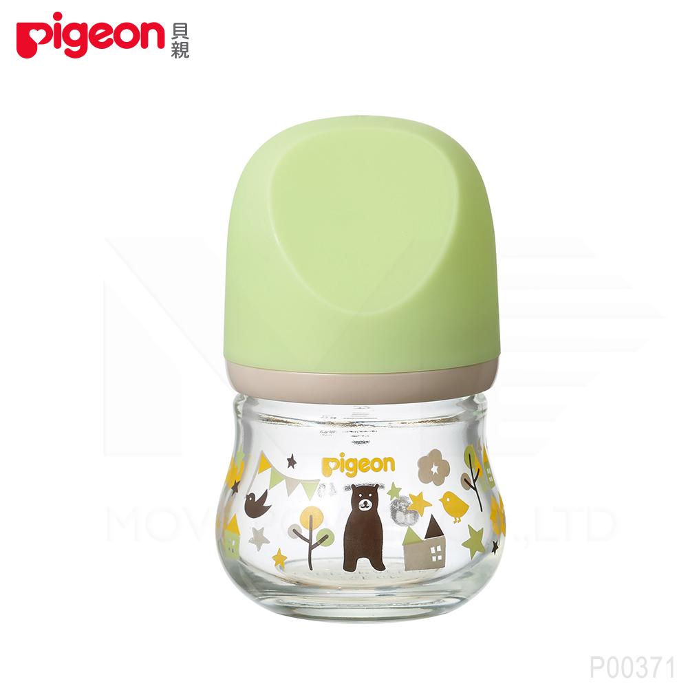 【任選】設計款*日本《Pigeon 貝親》設計款寬口母乳實感玻璃奶瓶80ml(熊/綠)