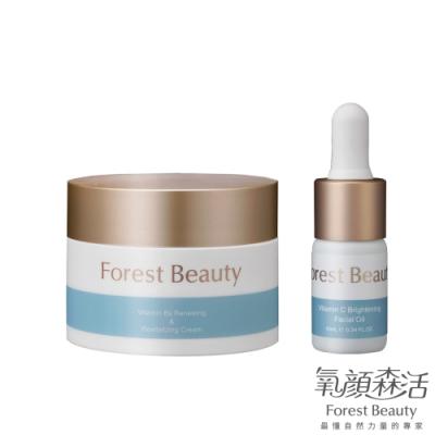 氧顏森活 Forest Beauty 極致修護組 (舒活霜45g+光燦精粹10mL)