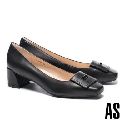 高跟鞋 AS 復古知性反折造型全真皮方頭粗高跟鞋-黑