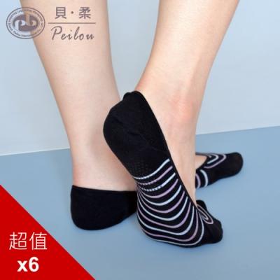 貝柔吸濕速乾足底止滑襪套-氣質條紋(6雙組)