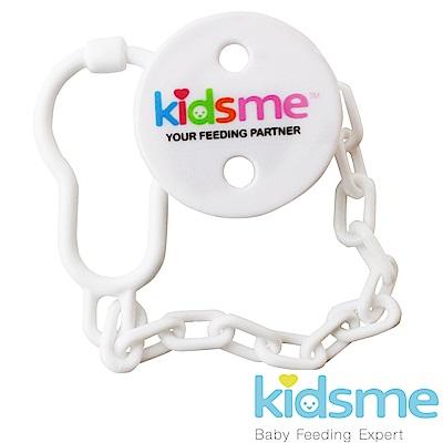 (一元加價購)英國 Kidsme-咬咬樂鍊扣