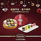 Haagen Dazs哈根達斯 馬卡龍冰淇淋禮盒(抹茶/可可/覆盆莓/檸檬黃/草莓)