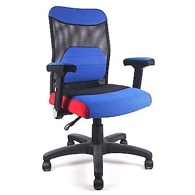 【DR. AIR】 人體工學氣墊辦公網椅