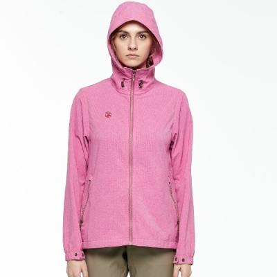Wildland 荒野 0A81905-22蜜粉紅 女可溶紗環保外套 抗UV/遮陽外套/吸排透氣/連帽防曬/登山