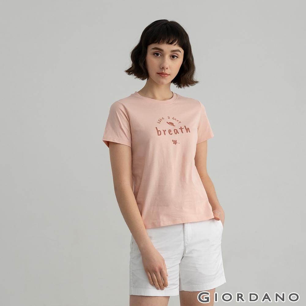 GIORDANO  女裝Positive印花T恤 - 42 沙丘粉紅