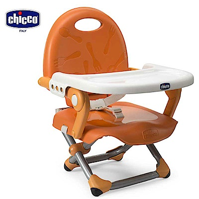 chicco-Pocket snack攜帶式輕巧餐椅多色任選