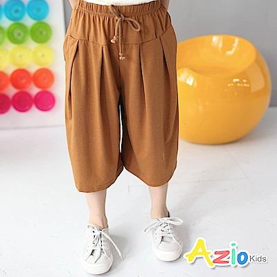 Azio Kids 童裝-寬褲 純色打摺寬褲(咖)