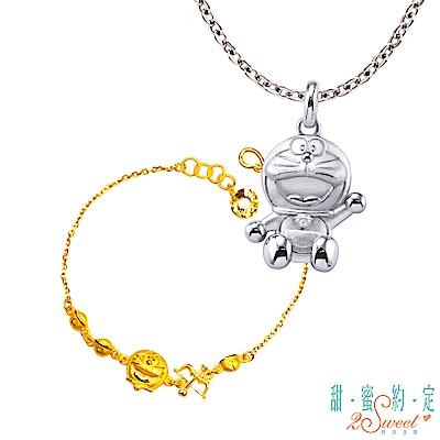 甜蜜約定 Doraemon 可愛哆啦A夢純銀墜子+愛神之箭黃金手鍊