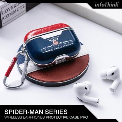InfoThink 復仇者聯盟系列無線耳機Airpods PRO保護套 - 蜘蛛人