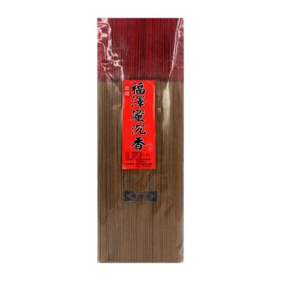 心海文物 福澤蜜沉香木立香一斤(SH-0027)