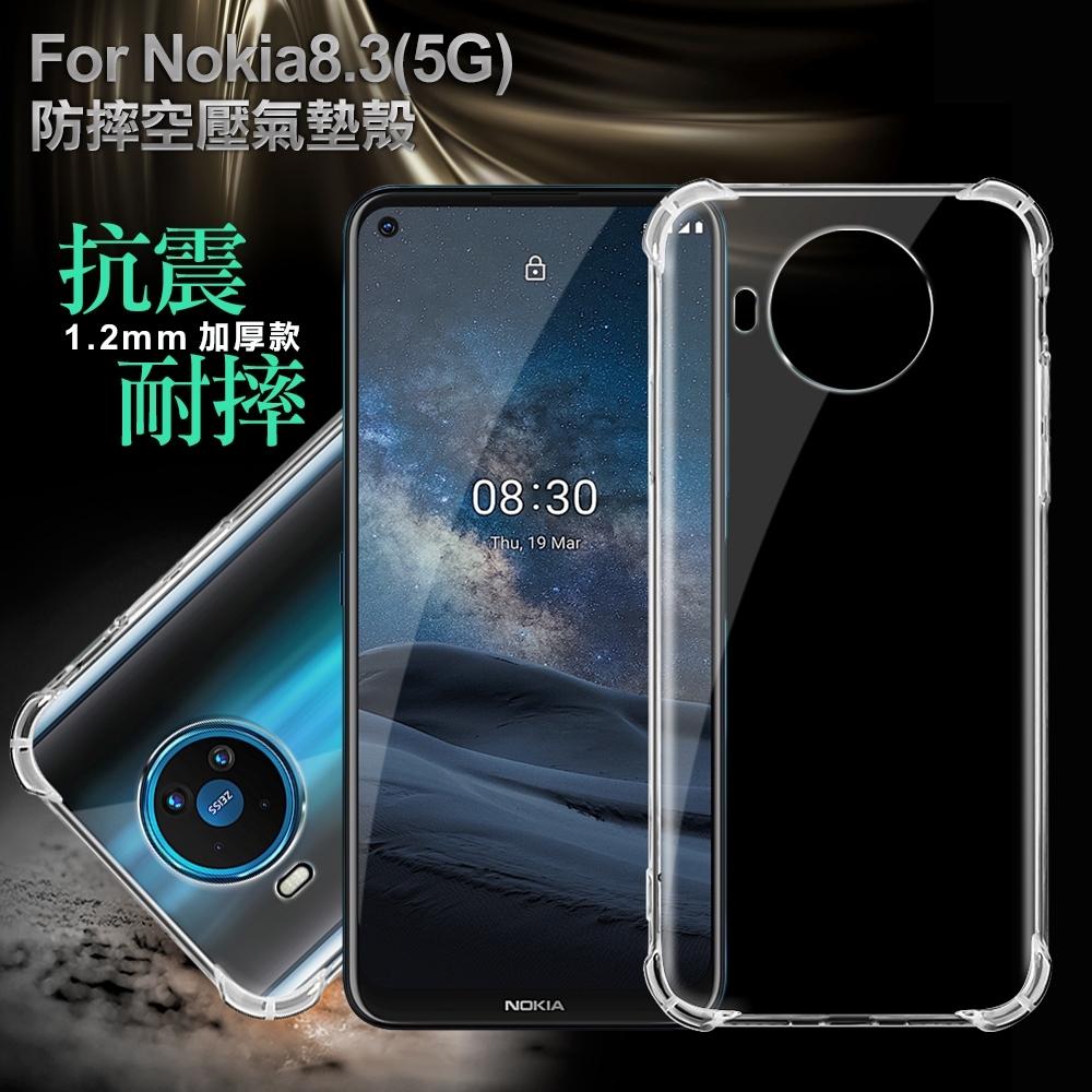 CITY BOSS for Nokia 8.3 5G 四角加厚防護防摔空壓氣墊殼