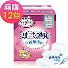 安親 抑菌潔淨墊多量型-漏尿棉墊120cc (12片x12包/箱)