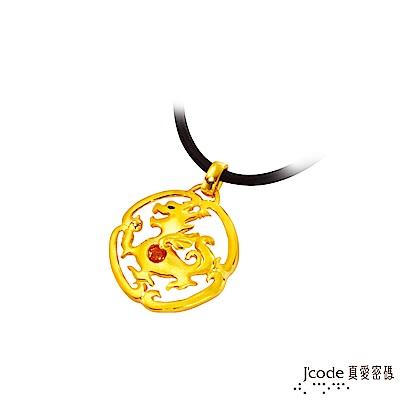 J'code真愛密碼 福滿貔貅黃金/水晶墜子 送項鍊