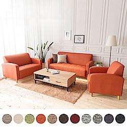 時尚屋 托斯卡尼1+2+3人座實木骨架貓抓皮沙發 (共11色)