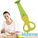 英國kidsme-三合一多功能食物剪(綠)