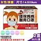 環保媽媽 平面兒童醫療口罩(女性/孩童)14.5X9cm-顏色隨機(50入x2盒) product thumbnail 1