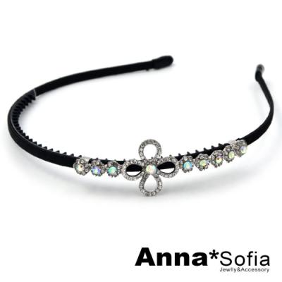 AnnaSofia 十字葉彩白晶 韓式寬髮箍(黑系)