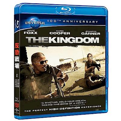 反恐戰場 The Kingdom 藍光  BD