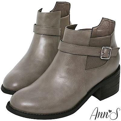 Ann'S好看好穿-單銀扣切爾西粗跟短靴-灰