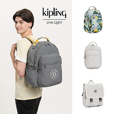 【獨家價限時搶】Kipling 質感都會百搭造型包(後背任選均一價) / 原價3180元
