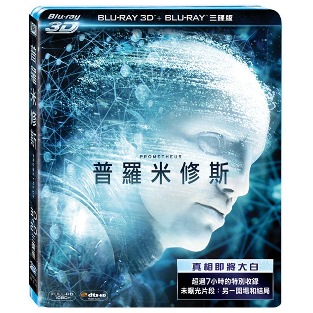 普羅米修斯 (3D+2D) 三碟版 藍光 BD