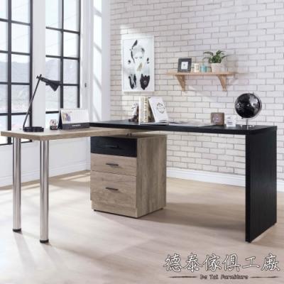 D&T 德泰傢俱 Dean工業風 4.8尺旋轉功能桌-145.5x60x78cm