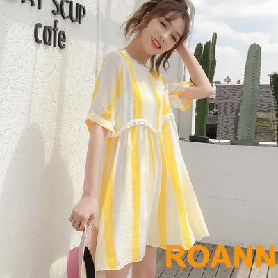 圓領撞色拼接條紋寬鬆洋裝 (黃色)-ROANN