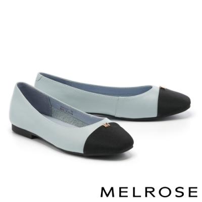 平底鞋 MELROSE 質感撞色M字釦牛皮娃娃平底鞋-藍