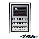 監視器攝影機 - KINGNET 俞氏牌對講機 12戶門口機 電鈴 門鈴