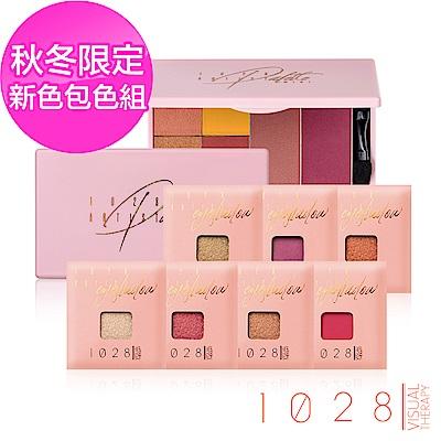 1028 自我組藝眼影(新7色)+拼妝裸盤 精巧版(粉櫻)