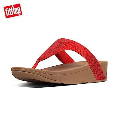 FitFlop LOTTIE夾腳涼鞋紅色