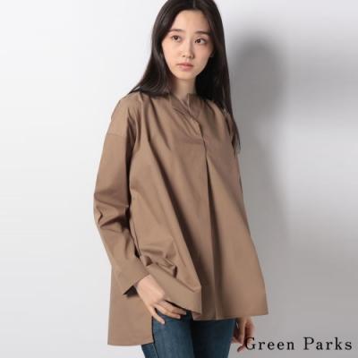 Green Parks 優雅V領長版襯衫上衣