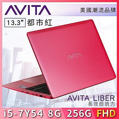 (無卡分期-12期)AVITA LIBER 13吋筆電 Core i5 都市紅