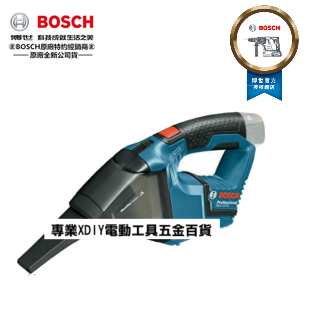 BOSCH GAS 12V-LI(空機) 12V強力 吸塵器