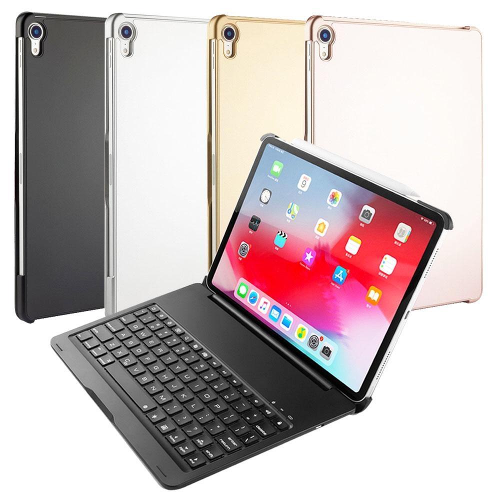 iPad Pro11吋專用時尚型超薄鋁合金藍牙鍵盤/筆電盒