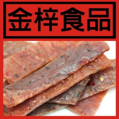 金梓食品 泰式檸檬豬肉乾 (280g/包,共兩包)
