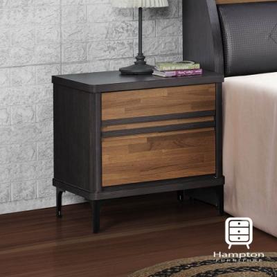 漢妮Hampton德瑞爾系列積層木床頭櫃54x41x55