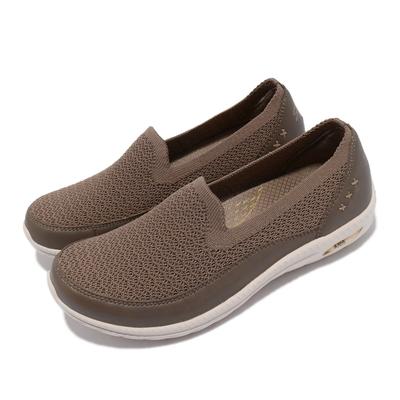 Skechers 休閒鞋 Arch Fit Flex 懶人鞋 女鞋 輕量 避震 緩衝 專利鞋墊 回彈 透氣 灰 淺褐 100287TPE